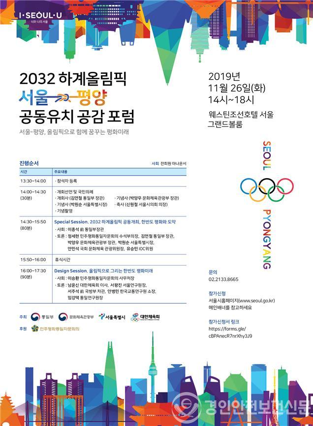 서울평양-사진.jpg